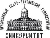Государство профинансирует подготовку специалистов в Свято-Тихоновском университете