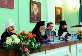 Ответы Блаженнейшего Архиепископа Афинского Иеронима на вопросы студентов Санкт-Петербургской духовной академии