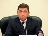 Патриаршее поздравление Е.В. Куйвашеву со вступлением в должность губернатора Свердловской области