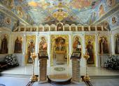 Святейший Патриарх Кирилл освятил домовый храм Синодального духовно-административного и культурного центра Русской Православной Церкви на Юге России