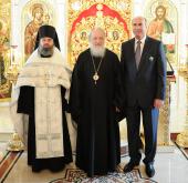 Святейший Патриарх Кирилл удостоил церковных наград потрудившихся в деле строительства Патриаршего и Синодального духовно-административного центра на Юге России