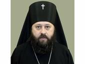 Патриаршее поздравление архиепископу Абаканскому Ионафану с 50-летием со дня рождения