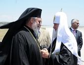 Начался визит Святейшего Патриарха Кирилла в Кипрскую Православную Церковь