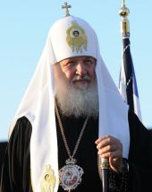 Интервью Святейшего Патриарха Кириллагазете «Филэлефтерос типос»