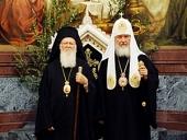 Поздравление Святейшего Патриарха Кирилла Предстоятелю Константинопольской Православной Церкви с днем тезоименитства