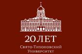 Что дает и чего не дает, что обещает и чего не обещает православный университет?