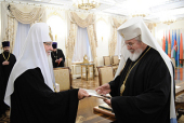 Состоялась встреча Святейшего Патриарха Кирилла с главами христианских церквей Финляндии