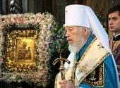 Патриаршее поздравление Блаженнейшему митрополиту Киевскому и всея Украины Владимиру с 50-летием служения в священном сане