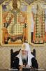 Заседание Высшего Церковного Совета Русской Православной Церкви