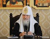 Слово Святейшего Патриарха Кирилла на заседании Высшего Церковного Совета Русской Православной Церкви 15 июня 2012 года
