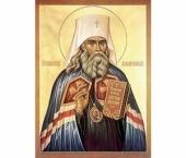 В Троице-Сергиевой лавре пройдет конференция «Миссия Русской Православной Церкви в Сибири и Америке»