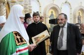 Святейший Патриарх Кирилл наградил А.В. Бугаевского орденом святителя Макария Московского I степени