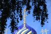 Чин освящения храма святого князя Игоря Черниговского в Переделкине. Божественная литургия. Хиротония архимандрита Софрония (Баландина) во епископа Кинельского