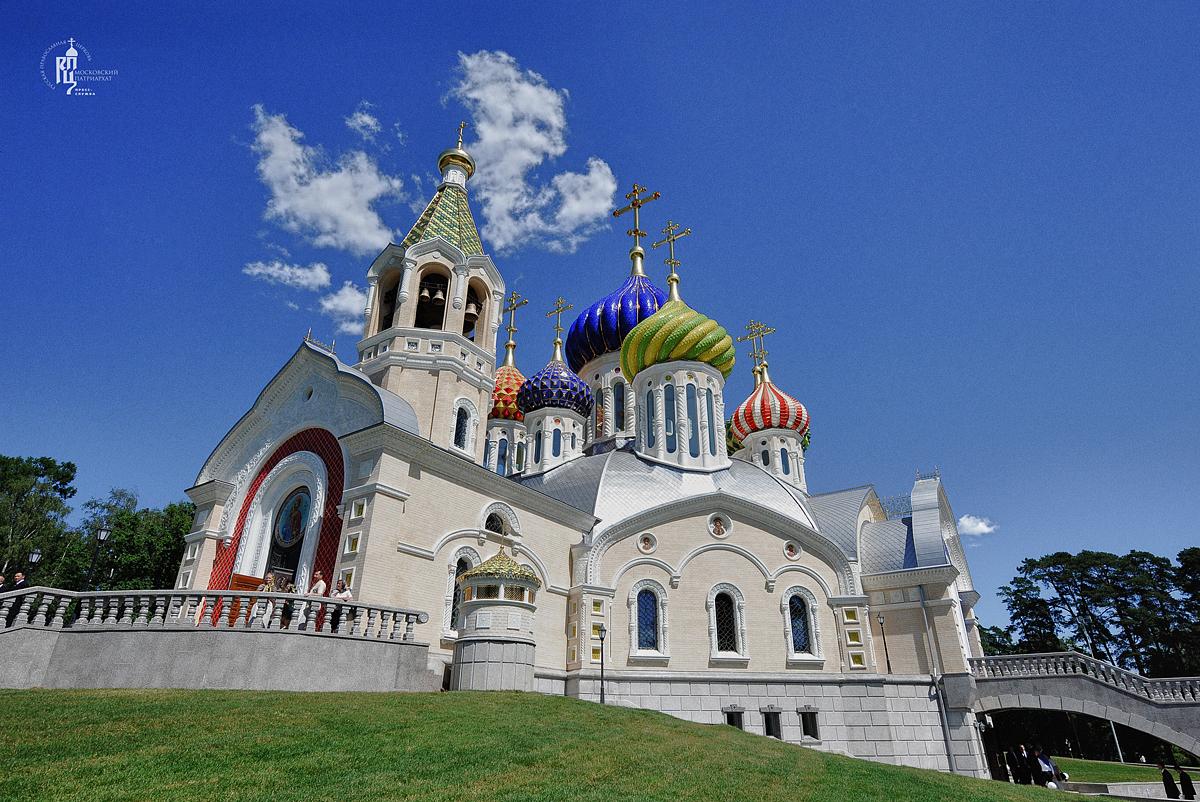 изображение храма: