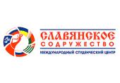 Патриаршее приветствие участникам XI Международного лагеря «Славянское содружество»