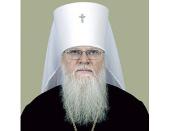 Патриаршее поздравление митрополиту Екатеринодарскому Исидору с 35-летием архиерейской хиротонии