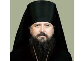 Патриаршее поздравление епископу Каширскому Иову с 15-летием архиерейской хиротонии