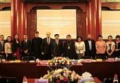 Состоялись консультации российско-китайской группы по контактам и сотрудничеству в религиозной сфере