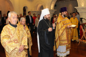 Митрополит Волоколамский Иларион совершил Божественную литургию в Свято-Николаевском храме Шанхая