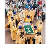 Состоялось перенесение мощей преподобного благоверного князя Олега Брянского в брянский кафедральный собор во имя Святой Троицы