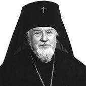 Свидетель эпохи исповедников веры. К столетию со дня рождения архиепископа Михаила (Мудьюгина)