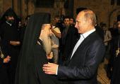 Президент России В.В. Путин поклонился святыням Иерусалима и Вифлеема