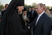 Президент России В.В. Путин принял участие в церемонии открытия Странноприимного дома для русских паломников у реки Иордан