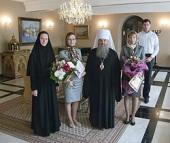 Сотрудники Министерства юстиции Российской Федерации удостоены высоких церковных наград