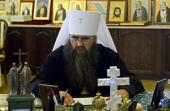 В Нижнем Новгороде пройдет очередной симпозиум «Природные условия строительства и сохранения храмов православной Руси»