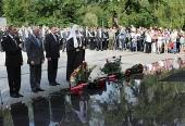 Святейший Патриарх Кирилл посетил мемориальный комплекс «Партизанская поляна»