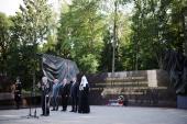 Первосвятительский визит в Брянскую епархию. Посещение мемориальных комплексов «Партизанская поляна» и «Хацунь»