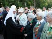 Слово Святейшего Патриарха Кирилла при посещении мемориального комплекса «Партизанская поляна»