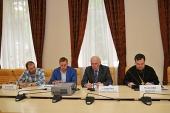 Подписано соглашение о сотрудничестве между Всероссийским обществом охраны природы, Синодальным отделом по взаимоотношениям Церкви и общества и Всемирным русским народным собором