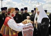 Первосвятительский визит в Брянскую епархию. Прибытие в Брянск. Открытие фестиваля «Славянское единство — 2012»