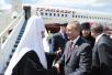 Первосвятительский визит в Брянскую епархию. Проводы в аэропорту Брянска.