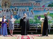 В Казахстане завершил работу III Международный фестиваль православной молодежи «Духовный сад Семиречья»