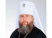 Митрополит Астанайский и Казахстанский Александр удостоен высшей награды Украинской Православной Церкви