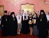 Святейший Патриарх Кирилл встретился с молодежной делегацией Русской Православной Церкви Заграницей