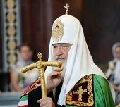 Святейший Патриарх Кирилл: «Дай нам Бог в смирении и в простоте сердца принимать все то, что случается с нами по Его воле»