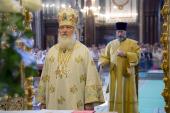 Святейший Патриарх Кирилл вознес молитвы о пострадавших в результате автокатастрофы в Черниговской области и наводнения в Краснодарском крае