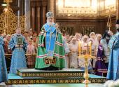 Предстоятель Русской Церкви совершил молебен перед открытием II Общецерковного съезда по социальному служению