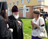 Соболезнование митрополита Псковского Евсевия в связи с автокатастрофой в Черниговской области