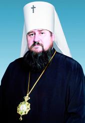 Филипп, митрополит Полтавский и Миргородский (Осадченко Роман Альбертович)