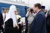 Прибытие Святейшего Патриарха Кирилла в Смоленск