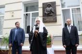 Святейший Патриарх Кирилл принял участие в церемонии открытия в Смоленске мемориальной доски памяти Т.Н. Щипковой, пострадавшей за веру в позднесоветские годы