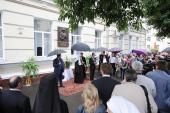 Патриарший визит в Смоленскую епархию. Церемония открытия мемориальной доски памяти Т.Н. Щипковой