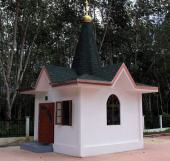 На острове Пхукет в Таиланде освящена часовня в честь святителя Николая Чудотворца