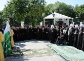 Предстоятель Русской Церкви прибыл в Киево-Печерскую лавру