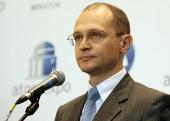 Патриаршее поздравление генеральному директору Государственной корпорации по атомной энергии «Росатом» С.В. Кириенко