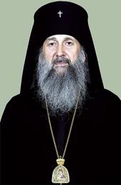 Феодосий, архиепископ (Бильченко Павел Захарович)